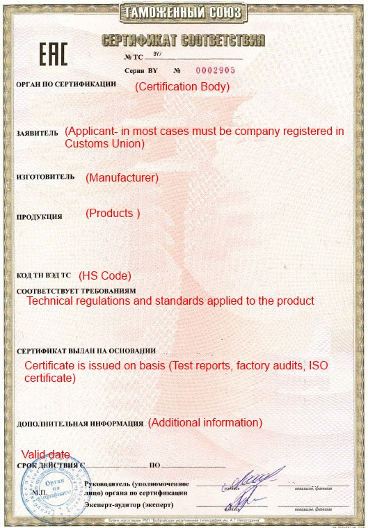 Certificate cu tr 010 2011 certification quality conformity cqc customs union certificate of conformity cu tr coc cutr sample small yelopaper Image collections